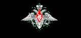 Мин._Обороны_РФ-клиент_МеталлСпецСтрой