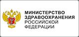 Мин._Здрав._РФ-клиент_МеталлСпецСтрой