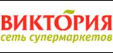 Виктория-клиент_МеталлСпецСтрой