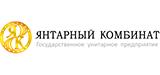 Янтарный_комбинат-клиент_МеталлСпецСтрой